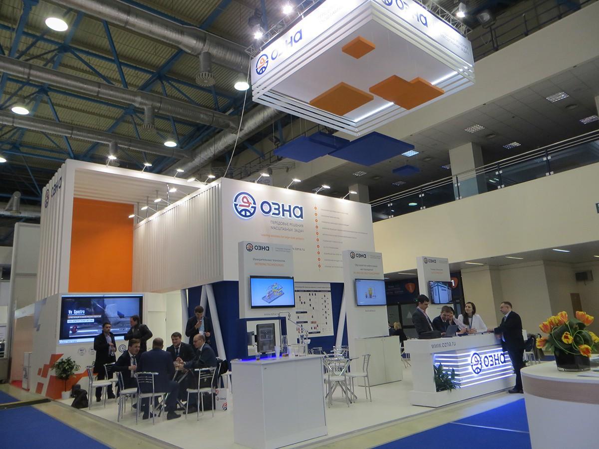Международная выставка Нефтегаз – 2016